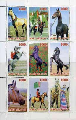 Turkmenistan (Mary Velayat) 1998 Horses perf sheetlet containing complete set of 9 unmounted mint