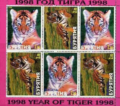 Buriatia Republic 1998 Tigers perf sheetlet containing 6 values (3 sets of 2) unmounted mint, stamps on cats    tigers