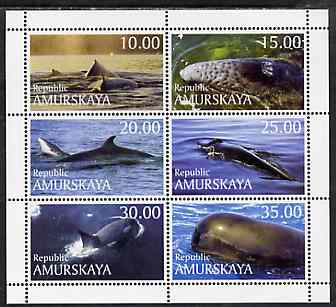 Amurskaja Republic 1999 Whales perf sheetlet containing complete set of 6 unmounted mint