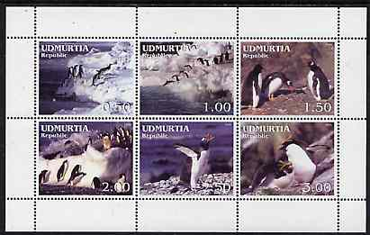 Udmurtia Republic 1998 Penguins perf sheetlet containing complete set of 6 unmounted mint