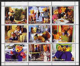 Touva 1998 Teddy Bears perf sheetlet containing complete set of 9 values unmounted mint