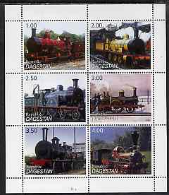 Dagestan Republic 1998 Steam Locos perf sheetlet containing complete set of 6 unmounted mint