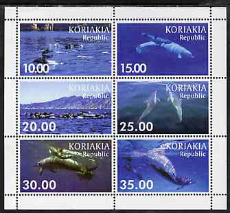 Koriakia Republic 1999 Dolphins perf sheetlet containing complete set of 6 unmounted mint