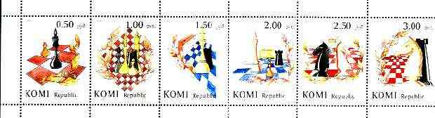 Komi Republic 1998 Chess perf se-tenant strip of 6 unmounted mint