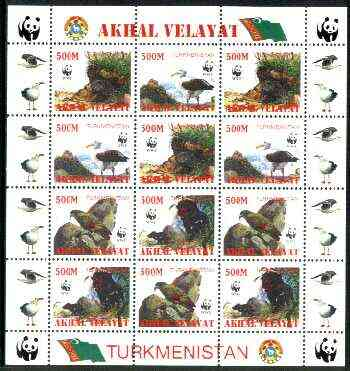 Turkmenistan (Akhal Velayat) 1998 WWF - Wild Animals & Birds perf sheetlet containing complete set of 12 (3 sets of 4) unmounted mint