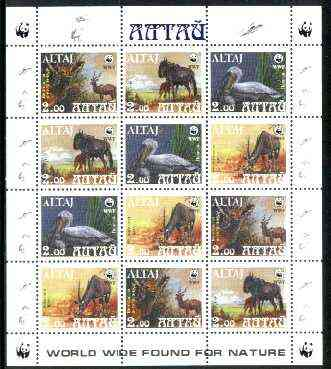 Altaj Republic 1998 WWF - Wild Animals & Birds perf sheetlet containing complete set of 12 (3 sets of 4) unmounted mint