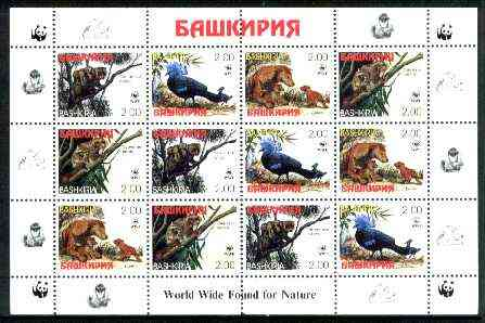 Bashkortostan 1998 WWF - Wild Animals & Birds perf sheetlet containing complete set of 12 (3 sets of 4) unmounted mint