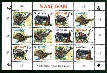 Naxcivan Republic 1998 WWF - Wild Animals perf sheetlet containing complete set of 12 (3 sets of 4) unmounted mint