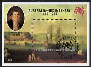 North Korea 1988 Bicentenary of Australia perf m/sheet (Cook's Resolution) cto used, SG MS N2796