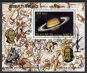 North Korea 1989 Astronomy m/sheet (Saturn) cto used, SG MS N2885