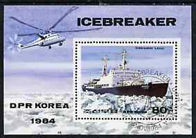 North Korea 1984 Russian Ice-Breakers m/sheet (The Lenin) cto used, SG MS N2460