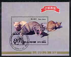 North Korea 1989 Animals Presented to Kim Il Sung m/sheet (cats) very fine cto used, SG MS N2850