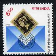 India 1990 150th Anniversary of Penny Black unmounted mint, SG 1404