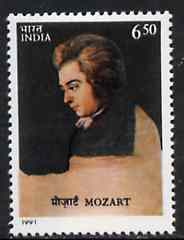 India 1991 Death Bicentenary of Mozart unmounted mint, SG 1484*