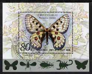 North Korea 1990 Butterflies m/sheet fine cto used, SG MS N2870