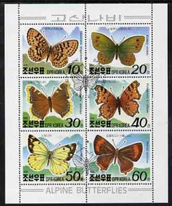 North Korea 1991 Alpine Butterflies sheetlet containing complete set of 6 very fine cto used, SG N3034a