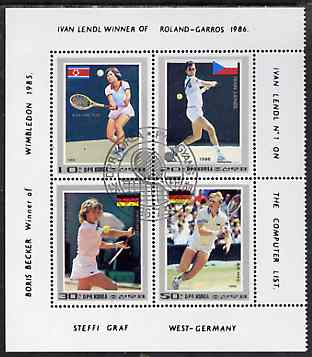 North Korea 1986 Tennis Players Sheetlet containing set of 4 with special 'Racket' cancel, SG N2604a