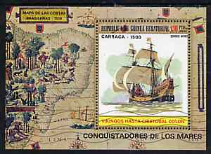 Equatorial Guinea 1975 Ships perf m/sheet (15th Cent Carraca) very fine cto used, Mi BL 190