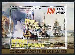 Equatorial Guinea 1975 Ships perf m/sheet (Capture of Porta Bello) very fine cto used, Mi BL 191