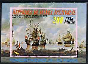 Equatorial Guinea 1975 Ships imperf m/sheet (Sea Battle) very fine cto used, Mi BL 193