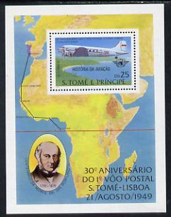 St Thomas & Prince Islands 1979 Rowland Hill (Dakota DC-3) perf m/sheet unmounted mint