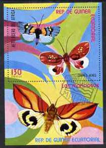 Equatorial Guinea 1976 Butterflies perf m/sheet very fine cto used, Mi BL 254