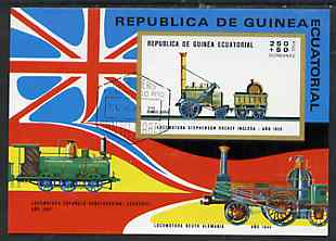 Equatorial Guinea 1972 Locomotives imperf m/sheet (Rocket) very fine cto used