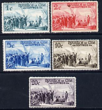 Cuba 1936 the unissued Columbus set of 5 values (gum slightly disturbed)