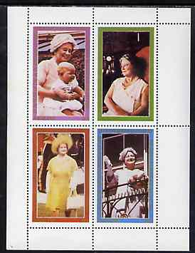 Nagaland 1980 Queen Mother's 80th Birthday perf set of 4 values (20c to 80c) unmounted mint
