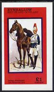 Eynhallow 1973 Royal Wedding �1 imperf souvenir Sheet (Horse Guard) unmounted mint