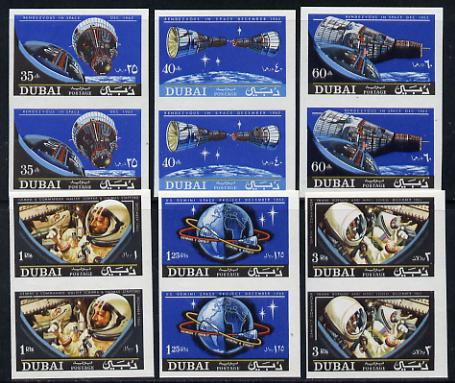 Dubai 1966 Gemini Space Rendezvous set of 6 in imperf pairs (as SG 208-13) unmounted mint
