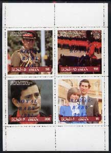 Oman 1982 Royal Baby opt on Royal Wedding perf sheetlet of 4 unmounted mint