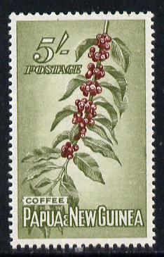 Papua New Guinea 1958 def 5s Coffee Beans unmounted mint SG 24