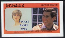Oman 1982 Royal Baby opt on Royal Wedding 5R imperf deluxe Sheet (Charles & Diana) unmounted mint