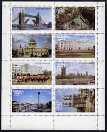 Oman 1977 Silver Jubilee perf set of 8 values (London Scenes) unmounted mint