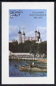 Oman 1977 Silver Jubilee 2R imperf souvenir Sheet (Tower of London) unmounted mint