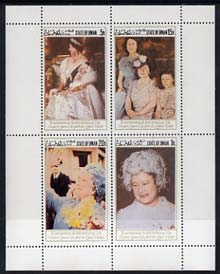 Oman 1980 Queen Mother's 80th Birthday perf set of 4 values unmounted mint