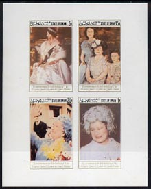 Oman 1980 Queen Mother's 80th Birthday imperf set of 4 values unmounted mint