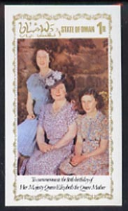 Oman 1980 Queen Mother's 80th Birthday R1 imperf souvenir sheet unmounted mint