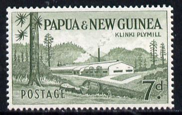 Papua New Guinea 1958 def 7d Plymill unmounted mint SG 20