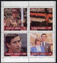 Oman 1981 Royal Wedding perf sheetlet containing set of 4 unmounted mint