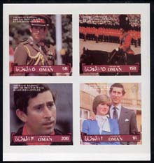 Oman 1981 Royal Wedding imperf sheetlet containing set of 4 unmounted mint
