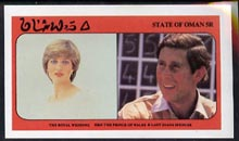 Oman 1981 Royal Wedding 5R imperf deluxe Sheet (Charles & Diana) unmounted mint, stamps on royalty, stamps on diana, stamps on charles, stamps on
