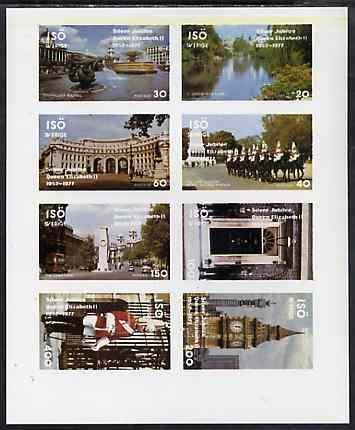 Iso - Sweden 1977 Silver Jubilee imperf set of 8 values (London Scenes) unmounted mint
