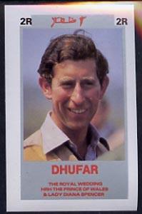 Dhufar 1981 Royal Wedding 2R imperf souvenir Sheet (Charles) unmounted mint