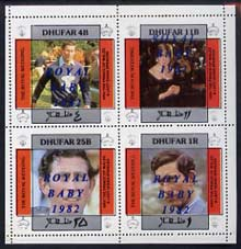 Dhufar 1982 Royal Baby opt on Royal Wedding perf sheetlet containing set of 4 unmounted mint
