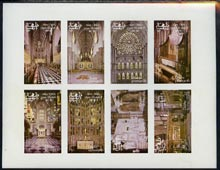 Dhufar 1977 Silver Jubilee imperf set of 8 values (Scenes inside Westminster Abbey) unmounted mint