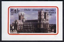 Dhufar 1977 Silver Jubilee imperf souvenir Sheet 2R (Westminster Abbey) unmounted mint