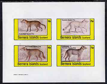 Bernera 1982 Aguara Fox Dog imperf set of 4 values unmounted mint