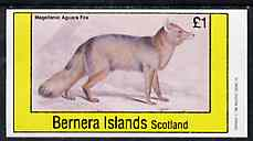 Bernera 1982 Aguara Fox Dog imperf souvenir sheet (�1 value) unmounted mint